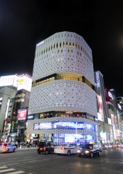 Ginza Place mit Toyota-Showroom.